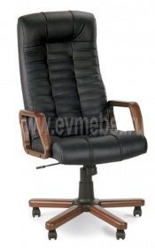 Кресло офисное Atlant extra